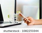 cart online shopping | Shutterstock . vector #1082253344