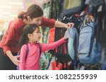 back to school concept  young... | Shutterstock . vector #1082255939