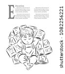 children with books by hand... | Shutterstock .eps vector #1082256221
