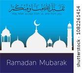 ramadan kareem mubarak greeting ...   Shutterstock .eps vector #1082261414
