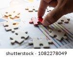 planning for business jigsaw... | Shutterstock . vector #1082278049