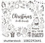 big set of christmas design... | Shutterstock . vector #1082292641