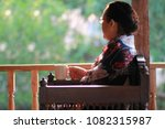 image of 60s or 70s  asian... | Shutterstock . vector #1082315987