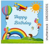 happy birthday card with happy... | Shutterstock .eps vector #1082320331