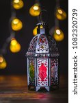 Small photo of The Muslim feast of the holy month of Ramadan Kareem. Beautiful background with a shining lantern Fanus. Free space for your text.