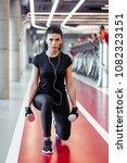 dumbbell lunge woman workout...   Shutterstock . vector #1082323151