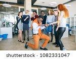 handsome black guy asking... | Shutterstock . vector #1082331047