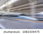 high speed train in station | Shutterstock . vector #1082335475