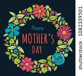 mother's day   cute card with... | Shutterstock .eps vector #1082339501