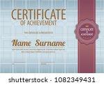 blue grid blank certified... | Shutterstock .eps vector #1082349431