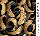 3d vector paisley seamless...   Shutterstock .eps vector #1082352014