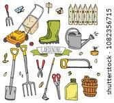 hand drawn doodle set of... | Shutterstock .eps vector #1082356715