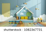 colorful playroom with bed  ... | Shutterstock . vector #1082367731