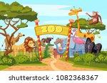 zoo entrance gates cartoon... | Shutterstock .eps vector #1082368367