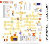 crossword with huge set of... | Shutterstock .eps vector #1082373254