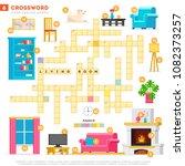 crossword with huge set of... | Shutterstock .eps vector #1082373257