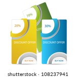 web banners for marketing | Shutterstock .eps vector #108237941