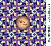abstract geometric retro... | Shutterstock .eps vector #1082381171
