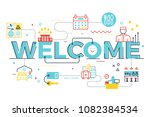 welcome word lettering... | Shutterstock .eps vector #1082384534