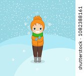 freezing and shivering young... | Shutterstock .eps vector #1082388161