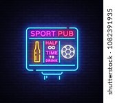 sports bar logo neon vector.... | Shutterstock .eps vector #1082391935