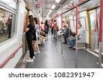 hong kong   october 22 ...   Shutterstock . vector #1082391947