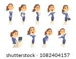 set of cute businesswoman... | Shutterstock .eps vector #1082404157
