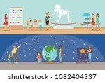 museum visitors taking a museum ... | Shutterstock .eps vector #1082404337