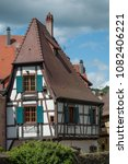 Small photo of retail of traditional medieval architecture in the alsatian village of Kaysersberg near Colmar - France
