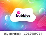 fun liquid color background... | Shutterstock .eps vector #1082409734