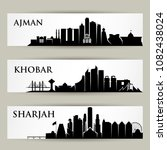 middle east city skylines  ... | Shutterstock .eps vector #1082438024
