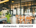 restaurant cafe or coffee shop... | Shutterstock . vector #1082442359