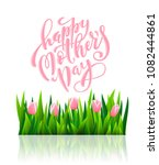 happy mothers day greeting card ... | Shutterstock . vector #1082444861