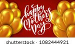 happy mothers day greeting card ... | Shutterstock . vector #1082444921