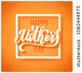 happy mothers day greeting card ... | Shutterstock . vector #1082444975