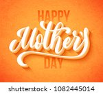happy mothers day greeting card ... | Shutterstock . vector #1082445014