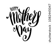 happy mothers day greeting card ... | Shutterstock . vector #1082445047