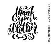 happy mothers day greeting card ... | Shutterstock . vector #1082445134