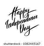 happy independence day of... | Shutterstock . vector #1082445167