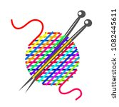 vector sign ball of yarn ... | Shutterstock .eps vector #1082445611