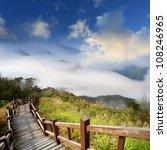above mountain for adv or... | Shutterstock . vector #108246965