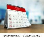 3d Illustration Of Calendar On...