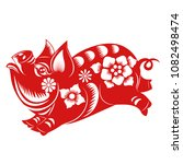 chinese zodiac sign year of pig ... | Shutterstock .eps vector #1082498474