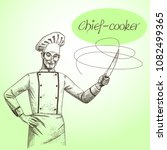 chief cook. vintage  hand drawn ...   Shutterstock .eps vector #1082499365