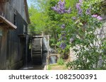 spring at the water mill in... | Shutterstock . vector #1082500391