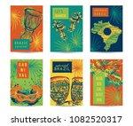 brazil carnival template design ... | Shutterstock .eps vector #1082520317