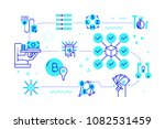 blockchain technology concept... | Shutterstock .eps vector #1082531459