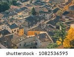 old medieval roman city from... | Shutterstock . vector #1082536595