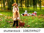 the child walks in the park   Shutterstock . vector #1082549627