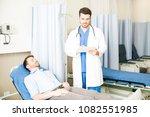 emergency room incharge doctor... | Shutterstock . vector #1082551985